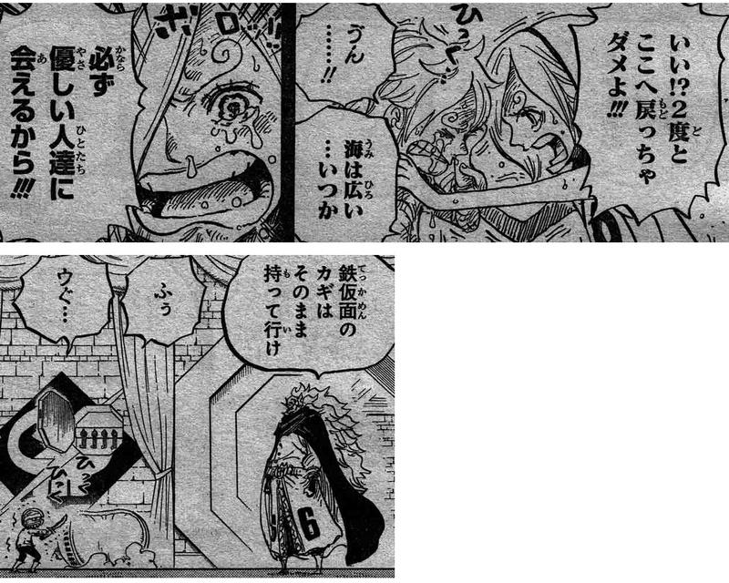 One Piece Manga 841: Spoiler 309-310