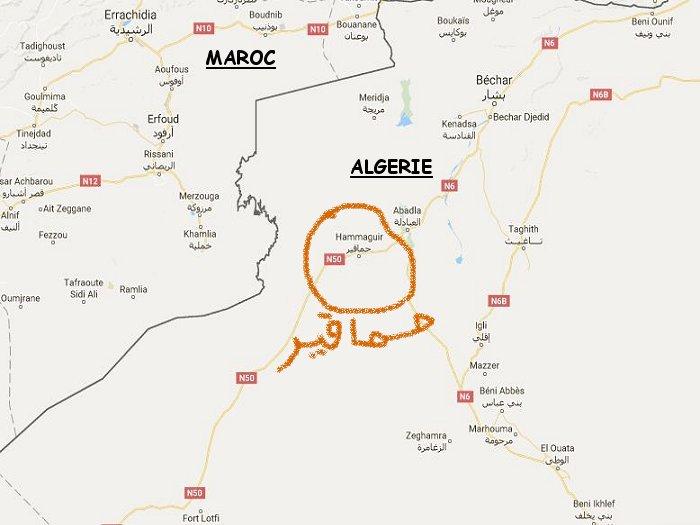 Ambition Algérienne démesurée طموج جزائري مفرط Ham110