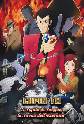 [film] Lupin III: Il sigillo di sangue, la sirena dell'eternità (2011) Fiore_12
