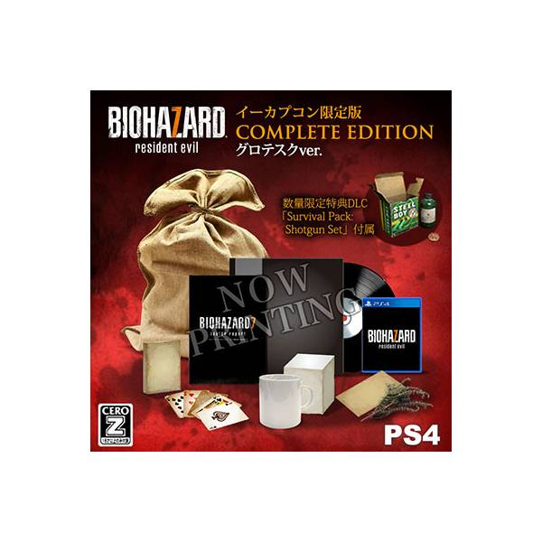 Resident Evil VII Collector ( MAJ 13/11 )  Dssf10