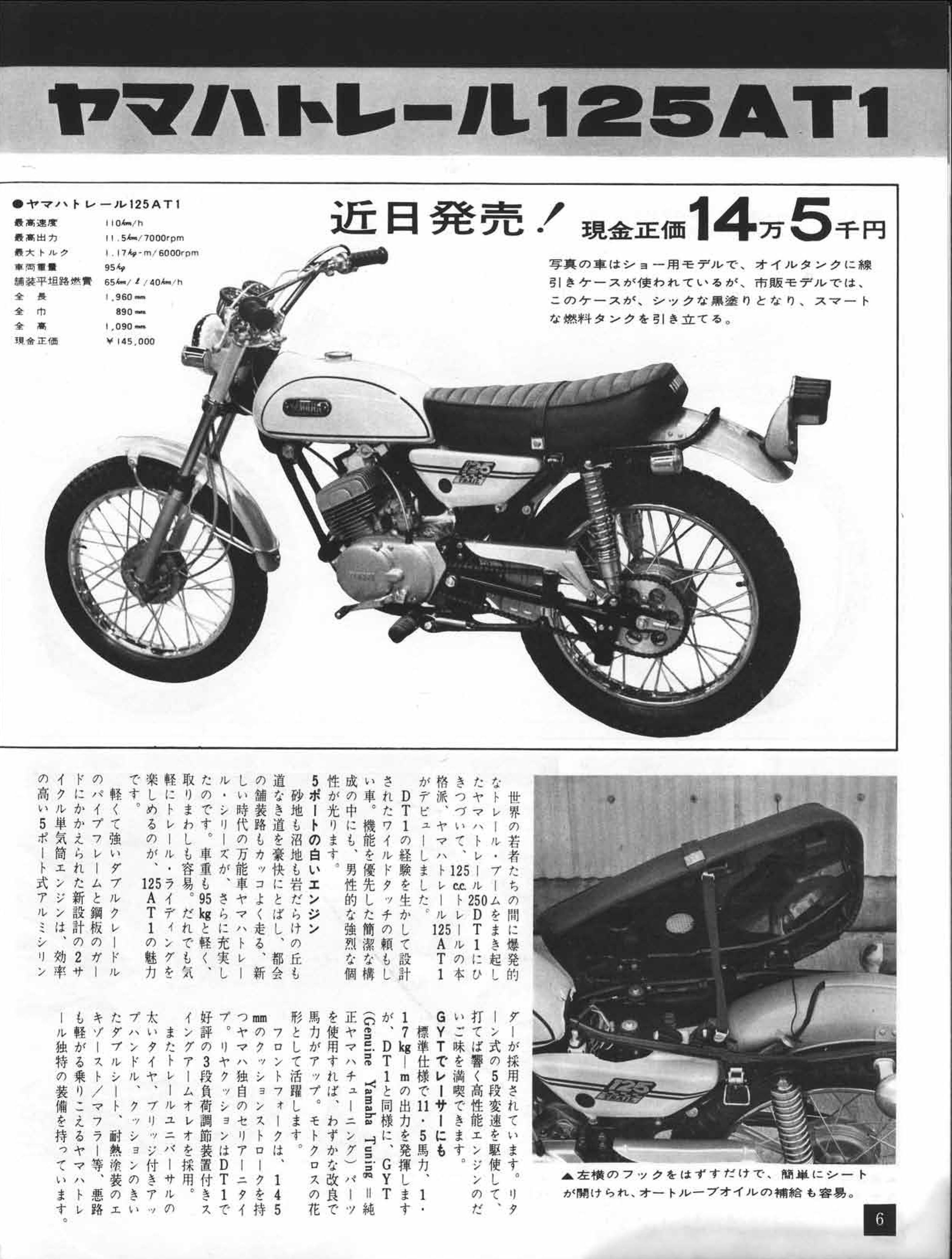 MOTOM 121 2_pdfs10