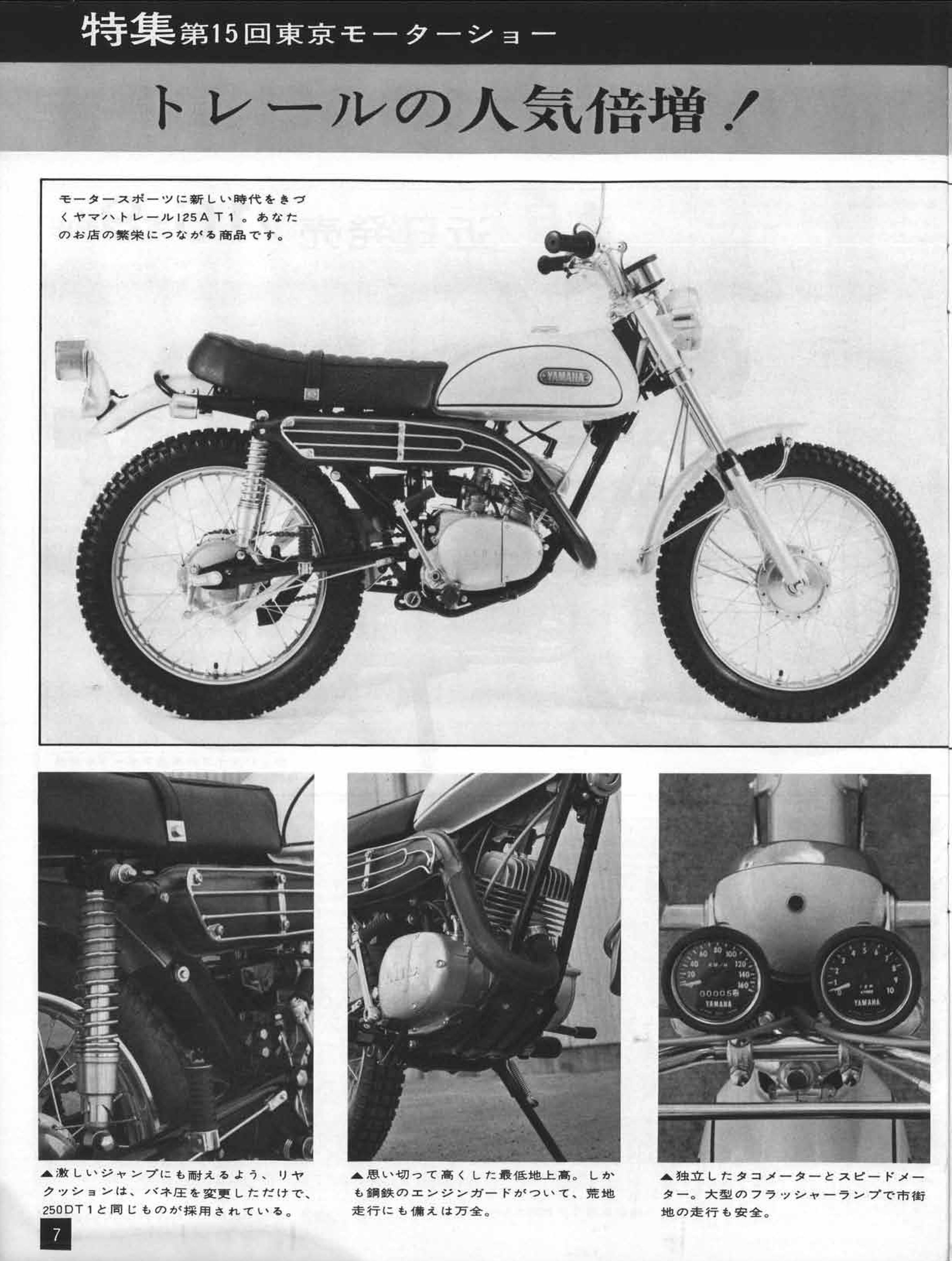 MOTOM 121 2_pdfs11