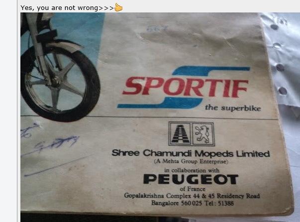 PEUGEOT 105 R de 1983 Peugeo28