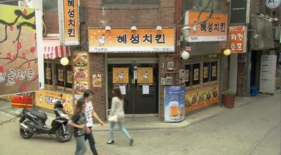 Top 5 des sites de dramas à visiter ! 113