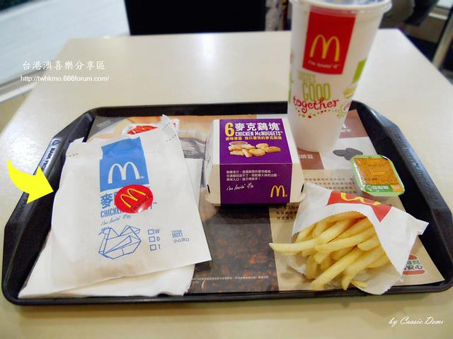 【連鎖速食 | 套餐】什麼!!麥當勞也有賣雞排了?? Aoaeo_10