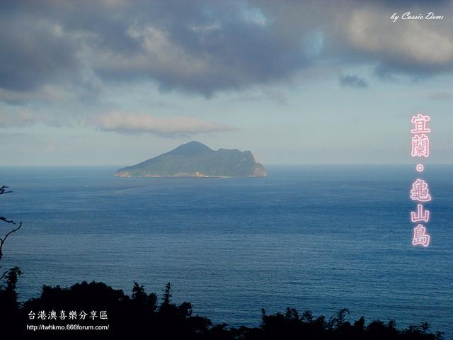 【宜蘭旅遊 | 頭城 | 烏石港 | 海景】旅途中的龜山島 Dsc02510
