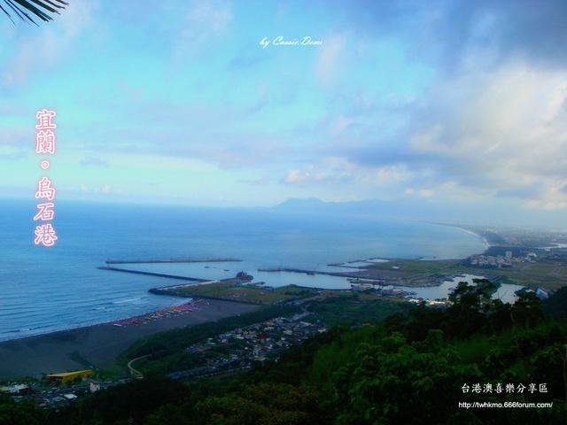 【宜蘭旅遊 | 頭城 | 烏石港 | 海景】旅途中的龜山島 Dsc02511