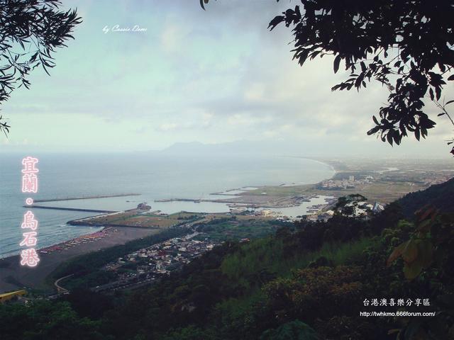 【宜蘭旅遊 | 頭城 | 烏石港 | 海景】旅途中的龜山島 Dsc02512