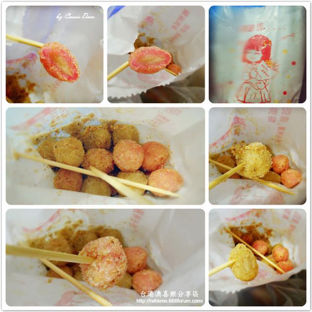 【小吃攤販 | 古早味 | 銅板美食 | 台北】炸湯圓裹花生粉好對味 ❤ 台灣古早味特色小吃 Dscn0921