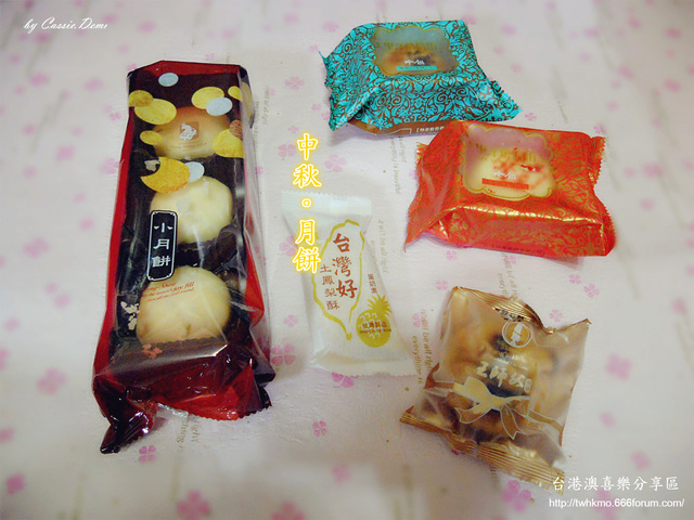 Topics tagged under 月餅 on 台港澳喜樂分享區 Dscn1112