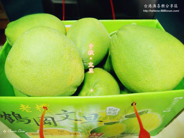 Topics tagged under 月餅 on 台港澳喜樂分享區 Dscn1210