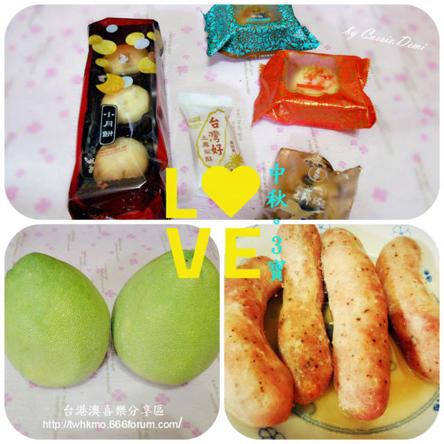 Topics tagged under 月餅 on 台港澳喜樂分享區 Fotorc10