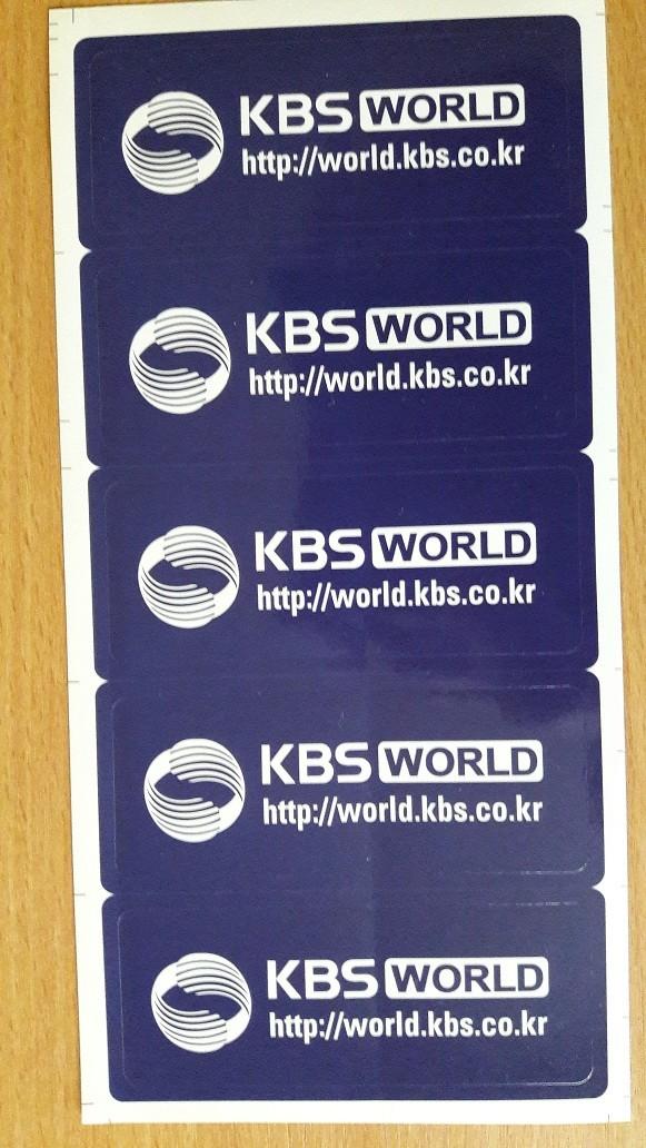 QSL de KBSWorld 20161014