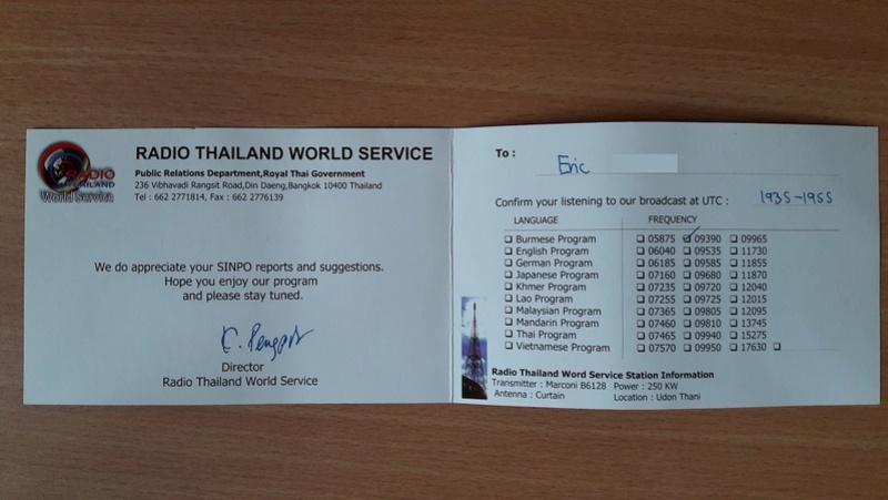 QSL de HSK9 radio Thailande 20161019
