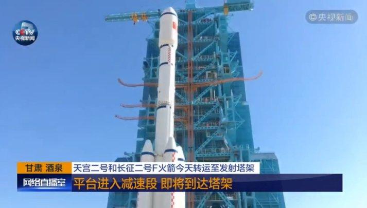 CZ-2F (Tiangong-2) - 15.9.2016 [Succès] 121