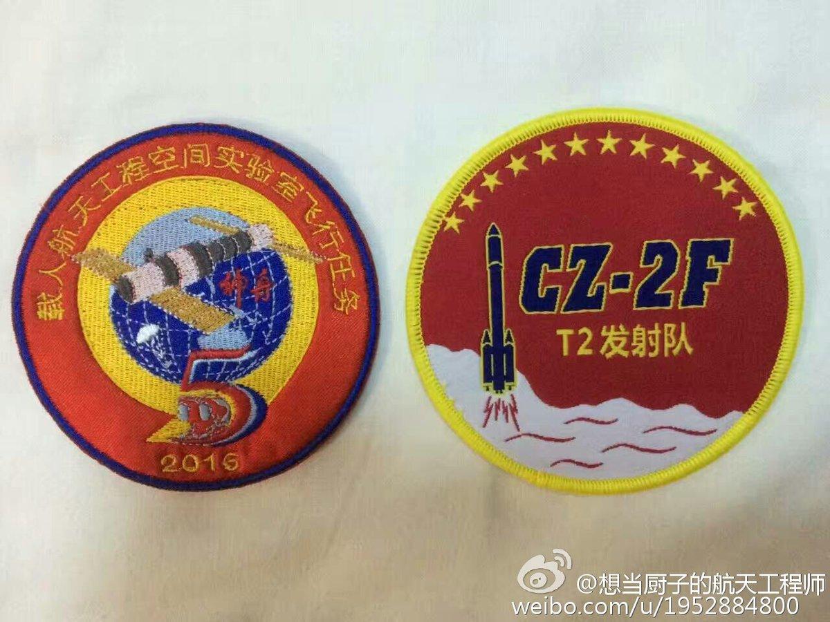 CZ-2F (Tiangong-2) - 15.9.2016 [Succès] - Page 2 140