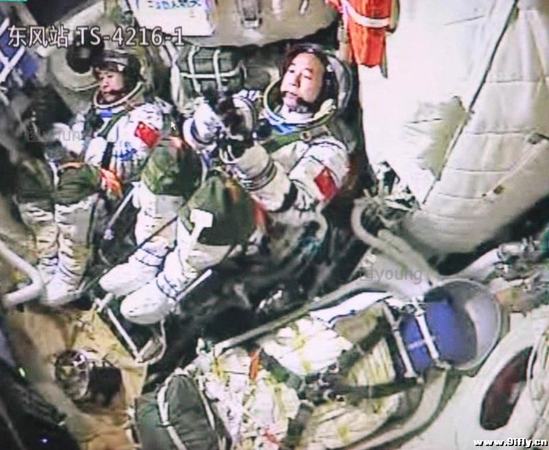 [Chine] Lancement CZ-2F | Shenzhou-11 à JSLC - le 17 Octobre 2016 - Page 3 168