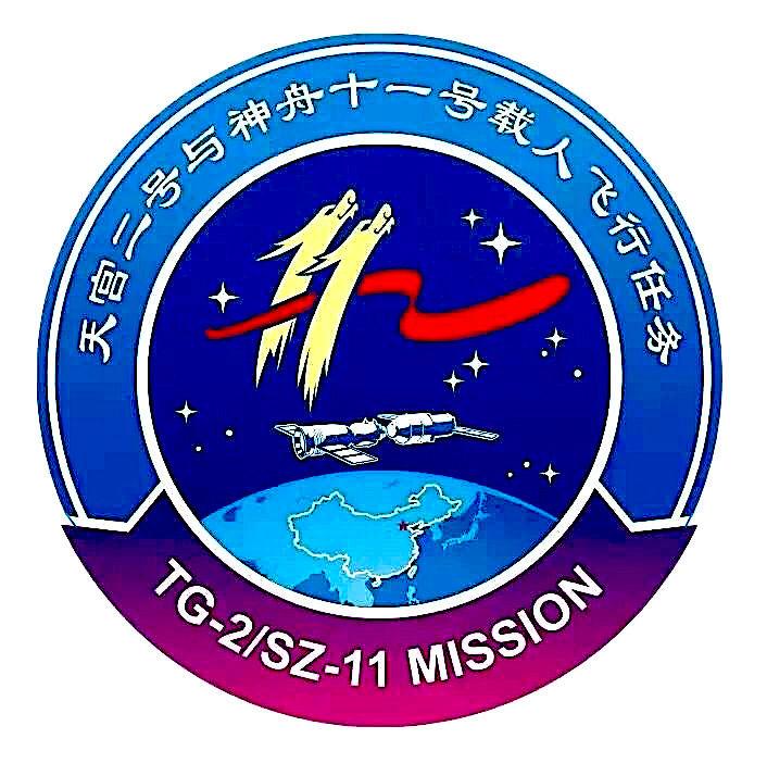 [Chine] Lancement CZ-2F | Shenzhou-11 à JSLC - le 17 Octobre 2016 - Page 5 172