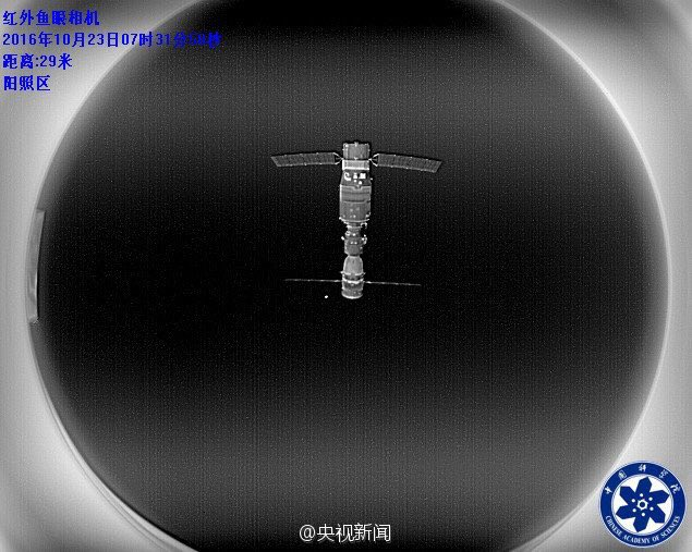 [Chine] Suivi de la mission Shenzhou-11 - Tiangong 2 177