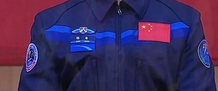 [Chine] Lancement CZ-2F | Shenzhou-11 à JSLC - le 17 Octobre 2016 - Page 2 217