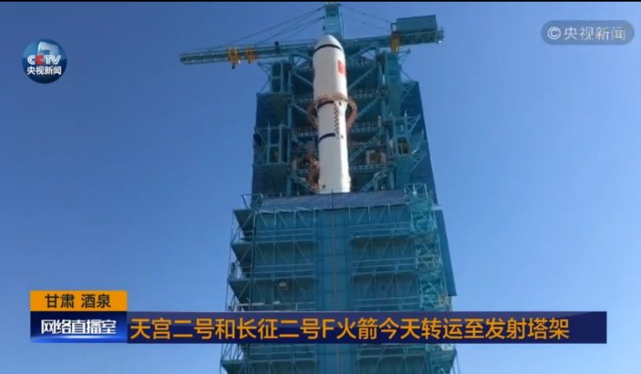 CZ-2F (Tiangong-2) - 15.9.2016 [Succès] 313