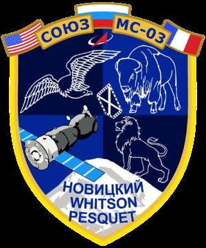 Soyouz-FG (Soyouz MS-03) - 17.11.2016  Soyuz-10