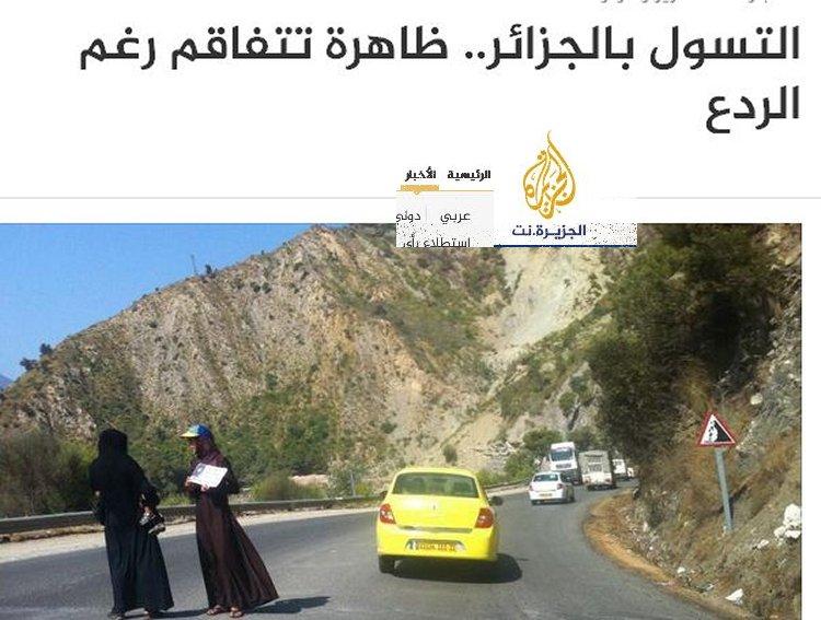 algerie - Algérie exploration  الجزائر: إستطلاع القمة شامخة والقاعدة في الحظيظ Alhmen10