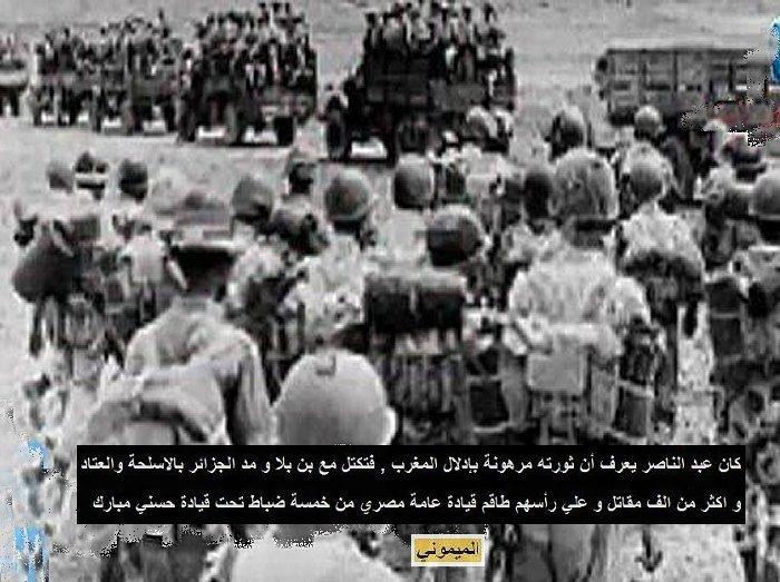 Ces Arabes qui haissent le Maroc : Trahison et haine ancestrale  الخيانة والكراهية المتجدرة Mimoun10