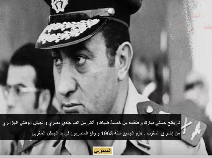 Ces Arabes qui haissent le Maroc : Trahison et haine ancestrale  الخيانة والكراهية المتجدرة Mimoun13