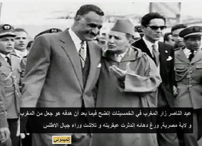 Ces Arabes qui haissent le Maroc : Trahison et haine ancestrale  الخيانة والكراهية المتجدرة Mimoun14