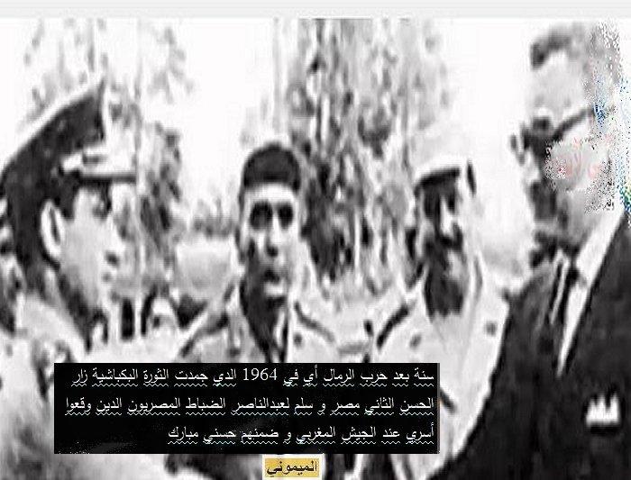 Ces Arabes qui haissent le Maroc : Trahison et haine ancestrale  الخيانة والكراهية المتجدرة Mimoun15
