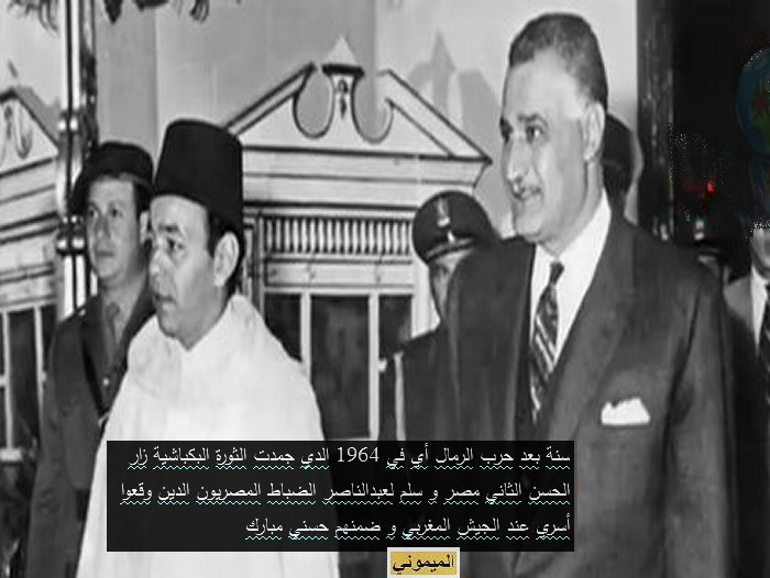 Ces Arabes qui haissent le Maroc : Trahison et haine ancestrale  الخيانة والكراهية المتجدرة Mimoun16
