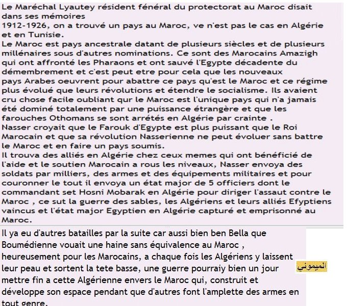 Ces Arabes qui haissent le Maroc : Trahison et haine ancestrale  الخيانة والكراهية المتجدرة Mimoun17
