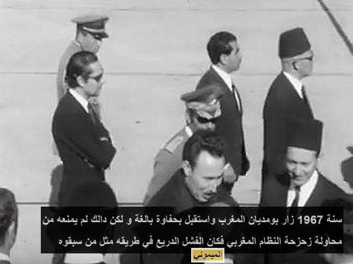 Ces Arabes qui haissent le Maroc : Trahison et haine ancestrale  الخيانة والكراهية المتجدرة Mimoun20