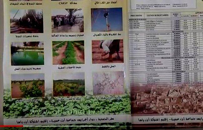 Irrigation collective association Touzaikou et Afgraiss  مشروع تزكزاوت   للسقي الجماعي Mimoun29
