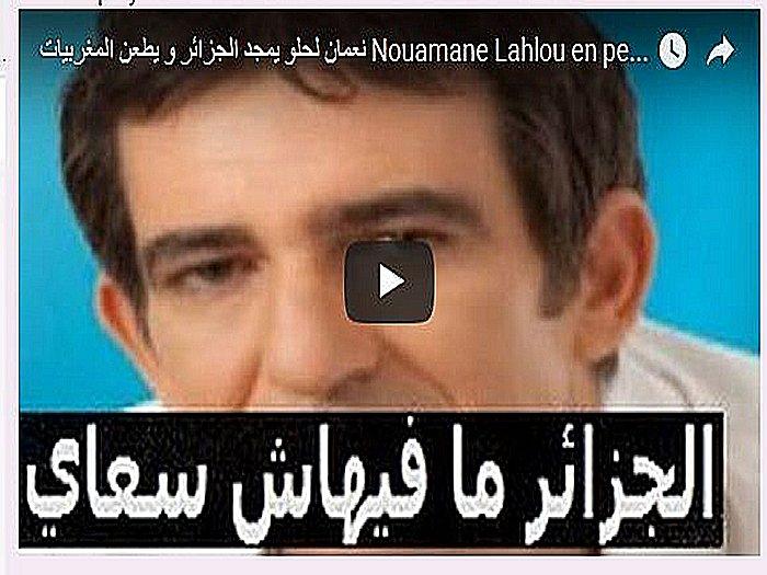 algerie - Nouamane lahlou  الموسيقار  نعمان لحلو ضحية الدعاية الجزائرية  Nouama10