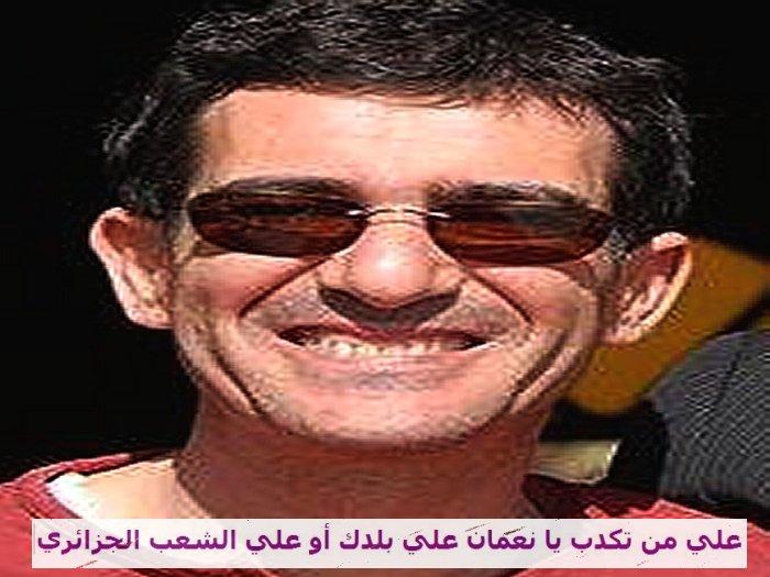 algerie - Nouamane lahlou  الموسيقار  نعمان لحلو ضحية الدعاية الجزائرية  Nouama11