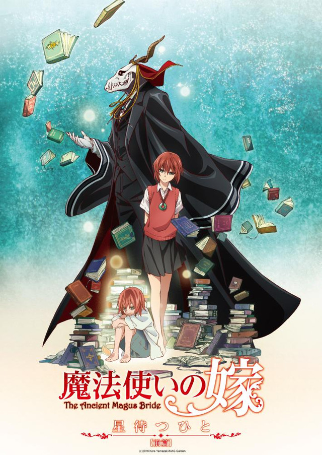 The Ancient Magus' Bride (Mahou Tsukai no Yome) Ece72d10