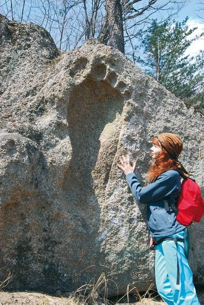 Les géants dans La Bible - Page 3 Footpr10