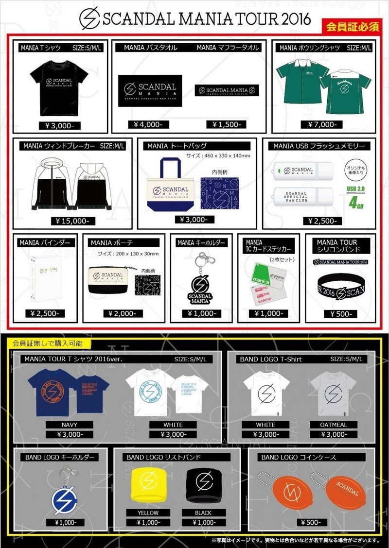 SCANDAL MANIA TOUR 2016 Goods10
