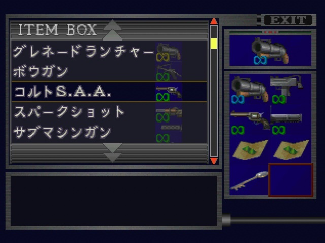 Resident Evil 2 Sourcenext: All weapons with infinite ammo Captur15