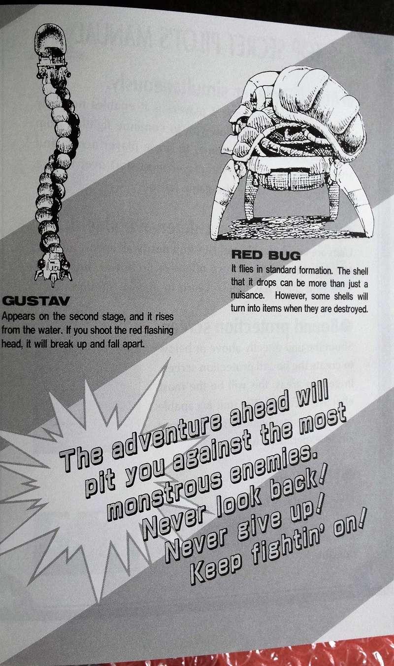 La collec SNK de Yori - Page 3 Last_r17