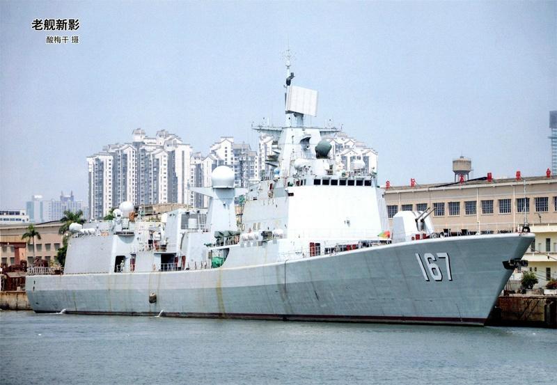 Type 051B Crghwu10