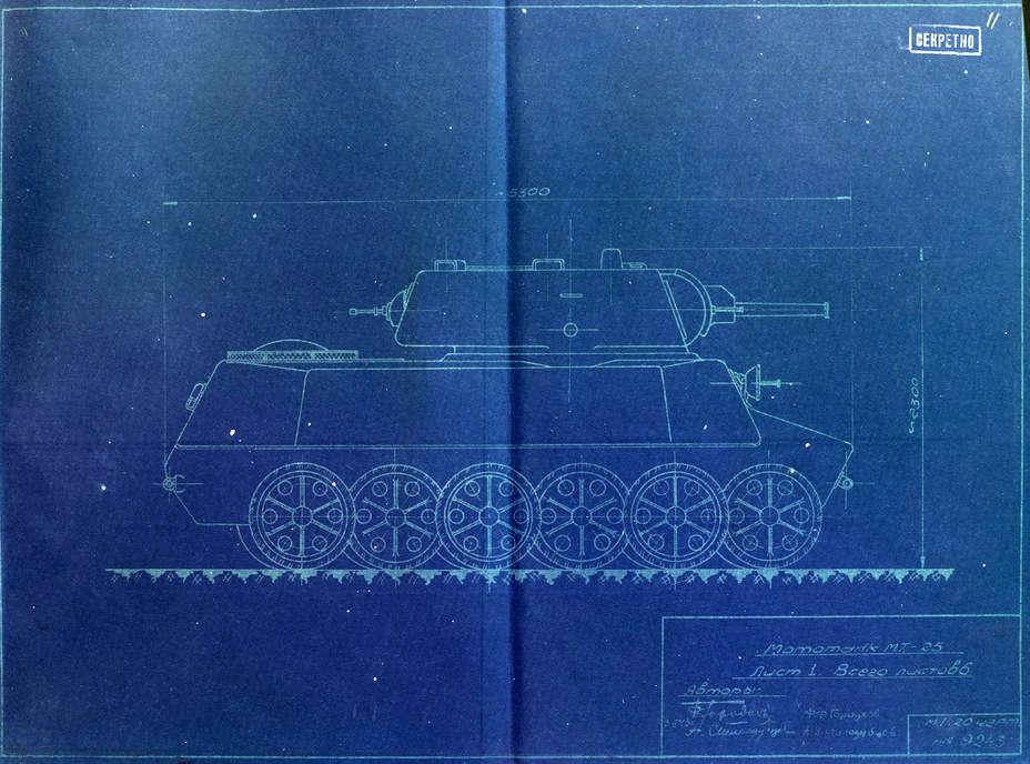 Советский танк МТ-25 Mt25s010