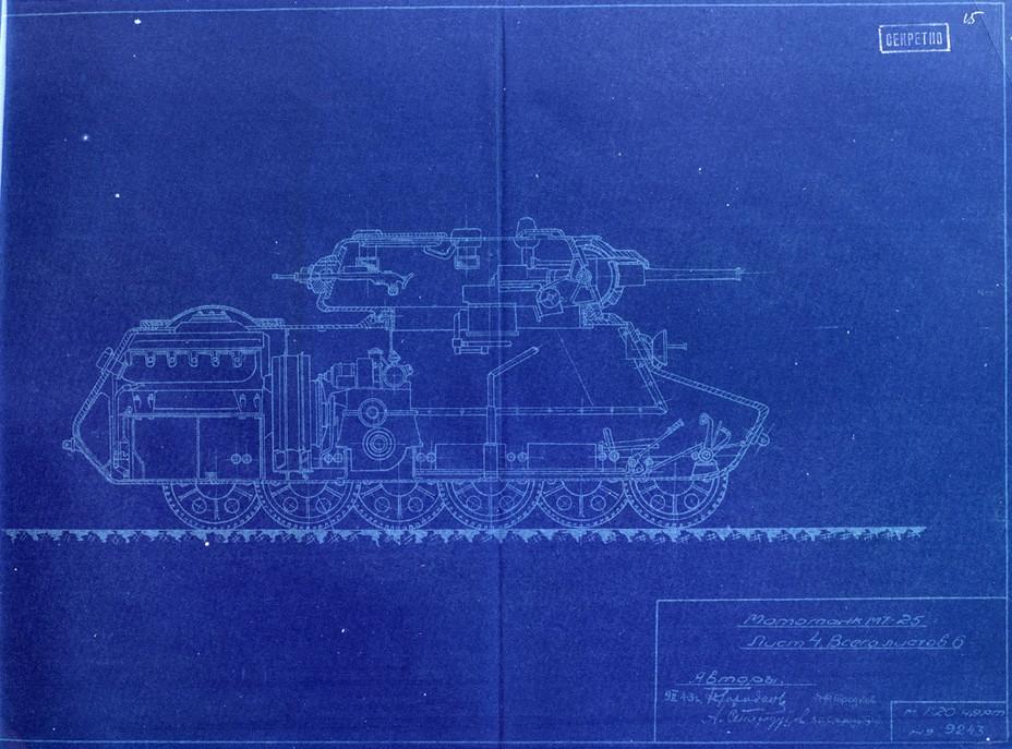 Советский танк МТ-25 Mt25s015
