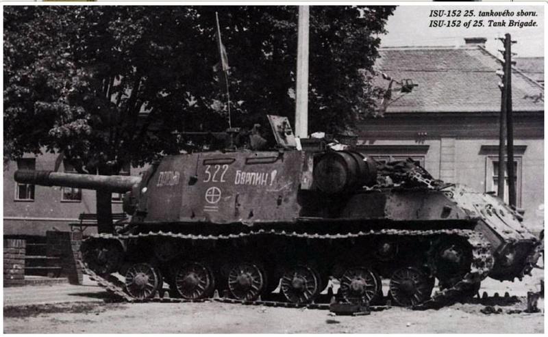 ИСУ-152 Photo_12
