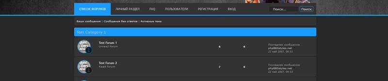 Modificarea butoanelor principale Bandic11