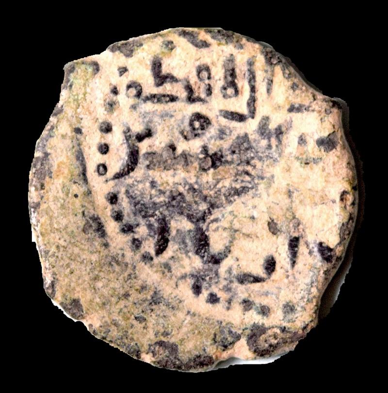Sultanat de Roum ? mais qui ?  Dsc_0028