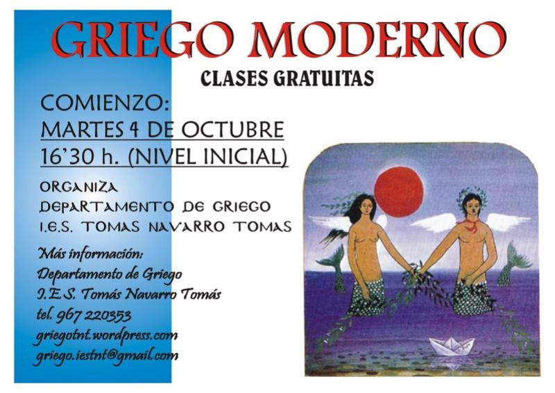 CLASES DE GRIEGO MODERNO EN ALBACETE 000112
