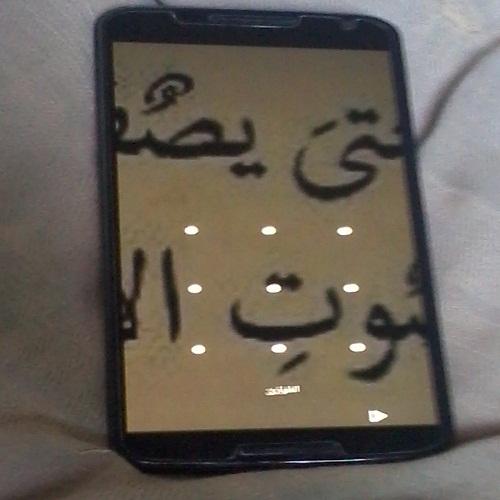 هاتف Nexus 6 411